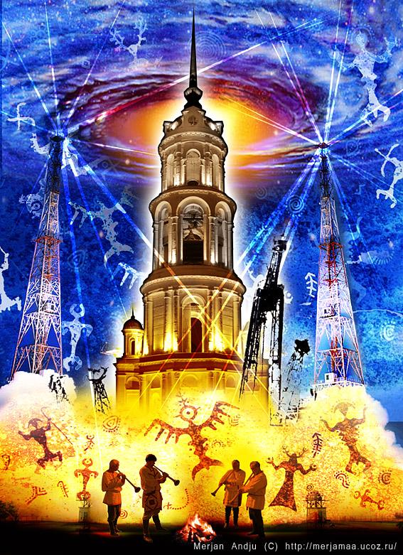 http://merjamaa.ucoz.ru/proto_raketa.jpg